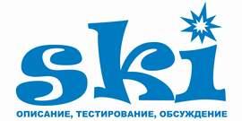 ski-perm.ru — Тестирование беговых лыж — Беговые лыжи